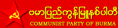 Communist Party of Burma