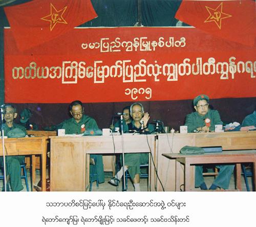 3rd-congress-(1)